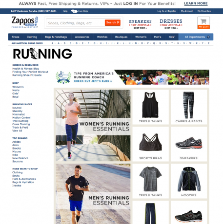 Screenshot Zappos.com
