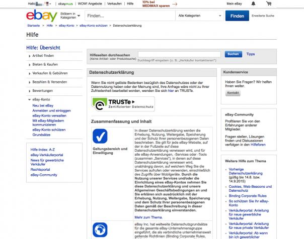 Screenshot Datenschutzerklärung eBay