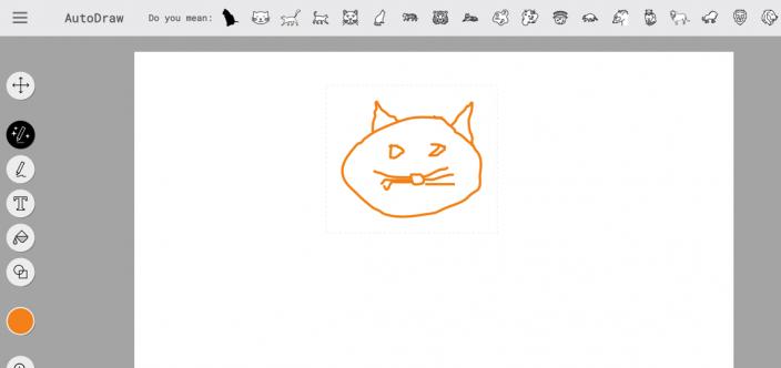 Screenshot AutoDraw